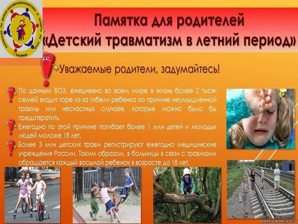 obshchaya-informaciya.jpg